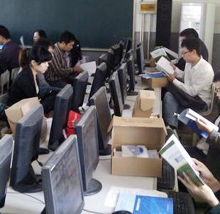 西科大网络教育课堂