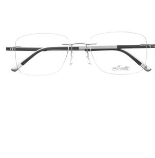 詩樂眼鏡白色款