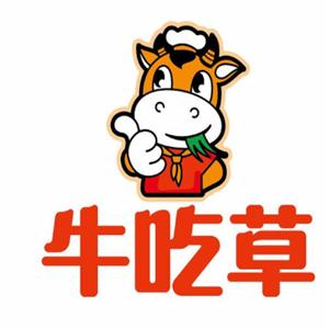 牛吃草牛杂面