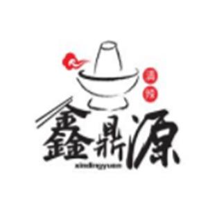鑫鼎源火锅