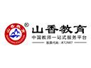 山香教育品牌logo