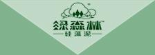绿色森林硅藻泥
