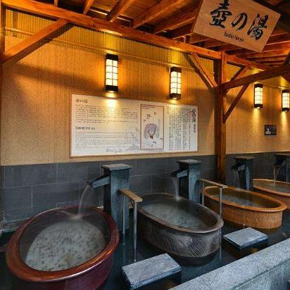 极乐汤盆浴