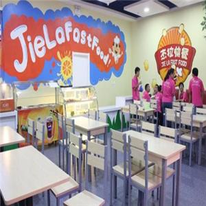 杰拉佛儿童乐园教育