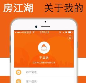 房江湖网页