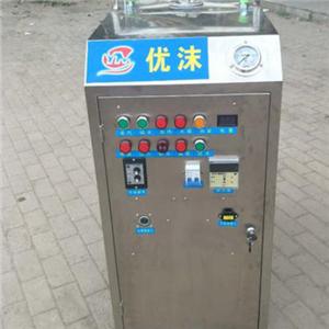 优沫蒸汽洗车机器