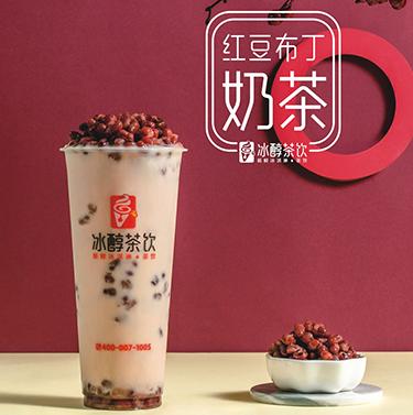 冰醇茶饮红豆