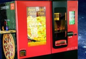 佰思特披萨自动售卖机