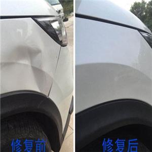 凹陷修复汽车凹凸修复前面