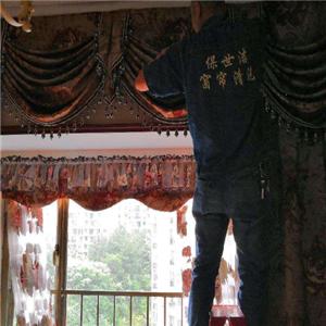 保世潔窗簾清洗加盟