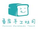 香库土司法式烘焙加盟