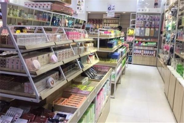 淘淘樂網絡科技門店