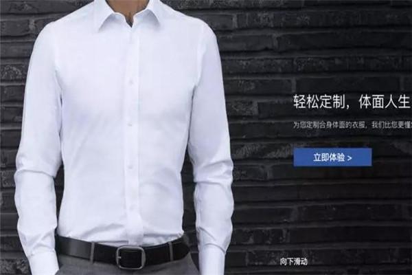 Matchu輕定制襯衫
