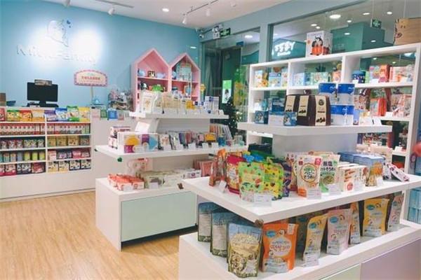 milkfamiliy門店