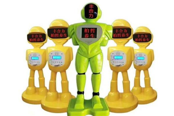 柏皙机器人养生加盟