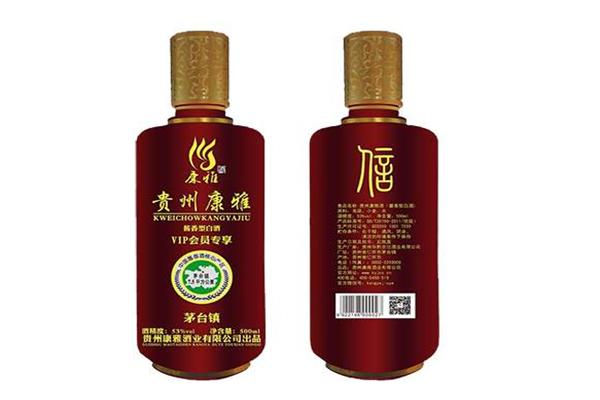 康雅酒業紅色