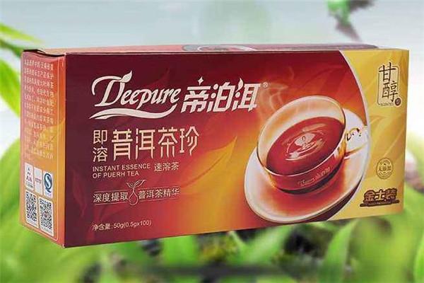 帝泊洱普洱茶珍茶