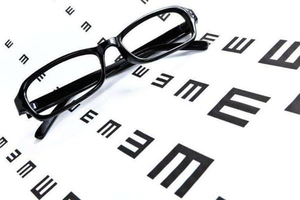 珍晰視力康復中心宣傳