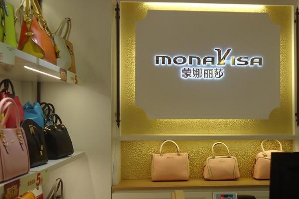 蒙娜丽莎服饰时尚