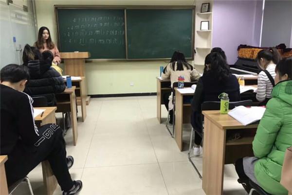 尚德教师资格证培训课堂