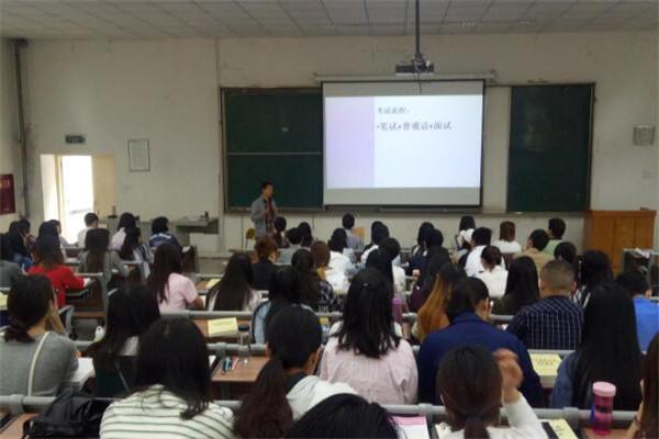 尚德教师资格证培训教育