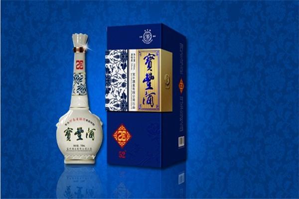 中州名烟名酒酒水
