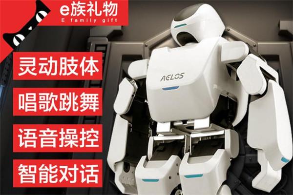乐聚机器人报价智能