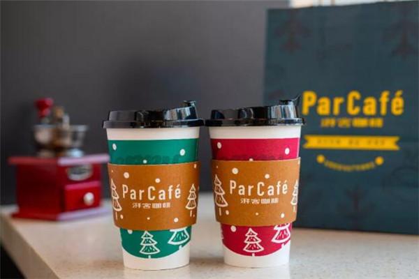 全家湃客咖啡parcafe加盟