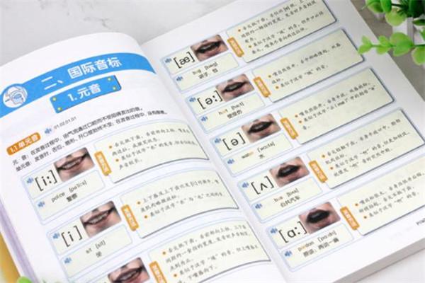 米乐英语机构课本