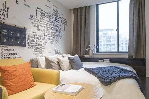 城家公寓樣式