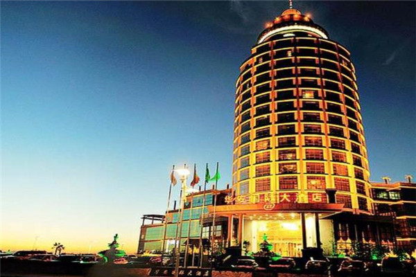 華安國際大酒店高大