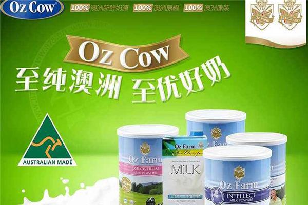 ozcow奶粉至纯澳洲