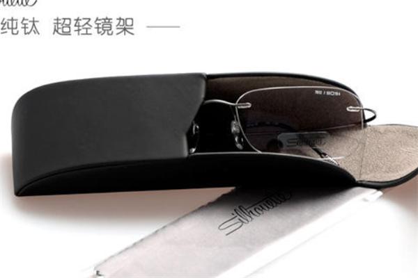 詩樂眼鏡純鈦超輕鏡架