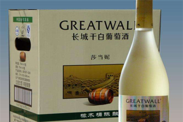 红白长城白葡萄酒