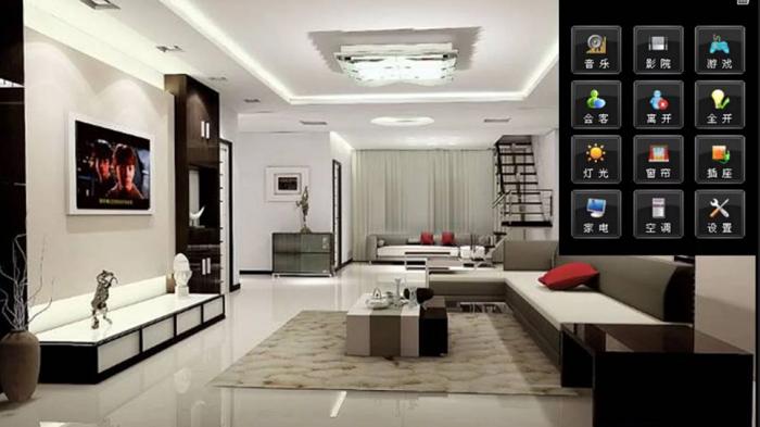 天空之城家居用品智能家具