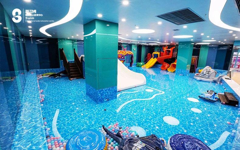 斯卫姆国际水上教育(会展店)