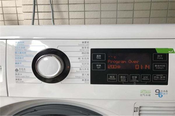 倍科洗衣机