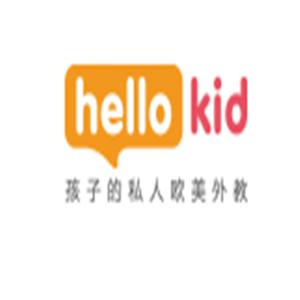 Hellokid在線少兒英語