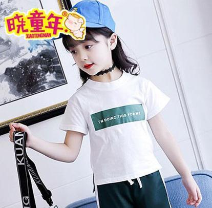 晓童年童装白色T恤