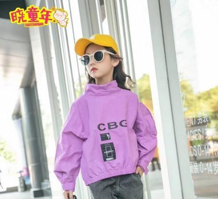 晓童年童装紫色卫衣