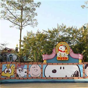 史努比兒童樂園品牌