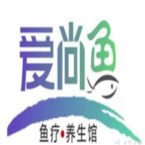 愛尚魚魚療養生館加盟