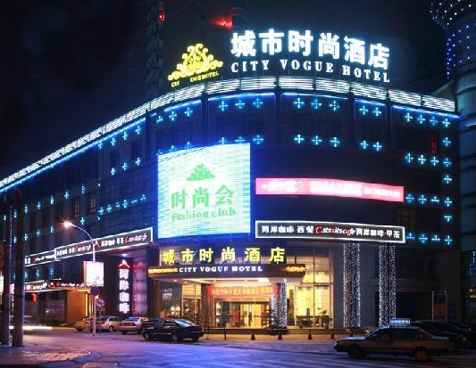 城市時尚酒店加盟