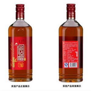 乌毡帽黄酒雷竞技最新版