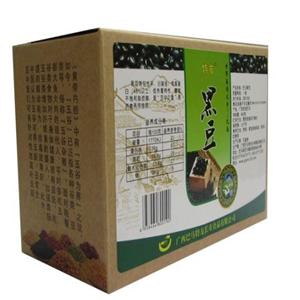 巴马特友茶叶盒子