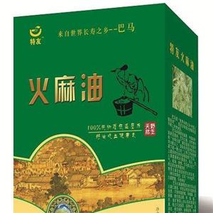 巴马特友茶叶绿色