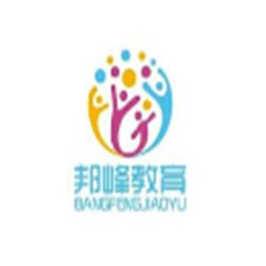 邦峰教育加盟