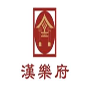 汉乐府红木家具加盟