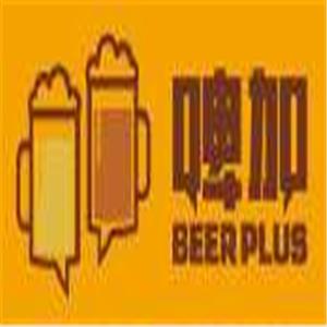 BeerPlus啤加加盟