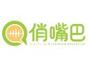 俏嘴巴情商口才品牌logo